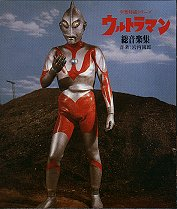 Ultraman 25th
